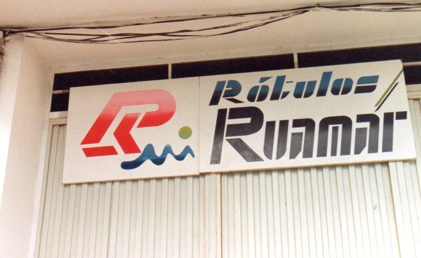 Rótulos Ruamar 25 Aniversario (1990-2015)